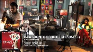 Bedroom - Bawshonto Eshe Geche Full Song (Male) - Bengali Film