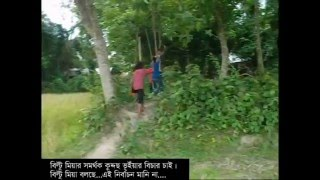 Bangla funny natok(বর্তমান রাজনৈতি/kuddus Bhuiyan Election) by shafiq