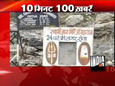 News 100 -16th May 2013, 8.30 AM