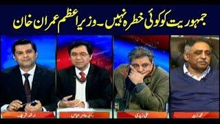 Power Play | Arshad Sharif  | ARYNews | 20 February 2019