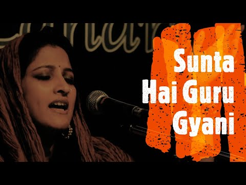 Kabir Bhajan Hindi  - Sunta Hai Guru Gyani - By Sufi Singer Smita Bellur video