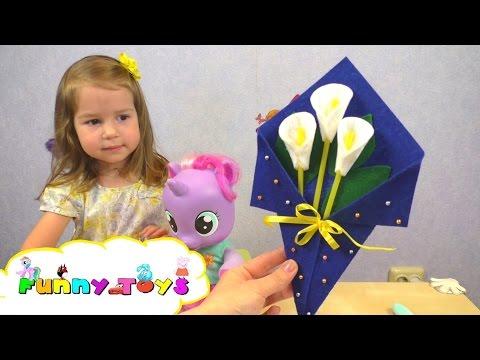 Подарок с детьми  для мамы 186