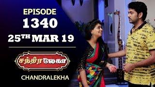 CHANDRALEKHA Serial | Episode 1340 | 25th March 2019 | Shwetha | Dhanush | Nagasri |Saregama TVShows