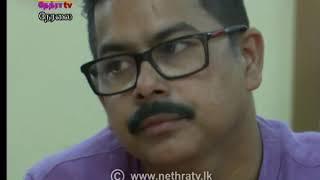 2019-11-16   Nethra TV Tamil News 7.00 pm