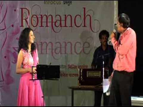 Bedhund Ratichi pranayi Nisha sung by Saily Panse