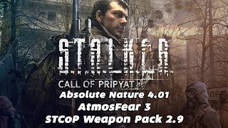 S.T.A.L.K.E.R. Call of Pripyat СТРИМ