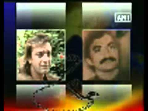 Sanjay Dutt with Underworld Don in Conversation released by Mumbai Police