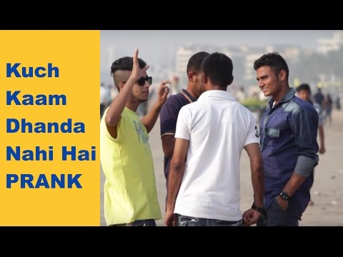 Pranks in India Epic Troubling Prank Part 3 - Kuch Kam Chanda Nahi Hai | Super Desi Pranks