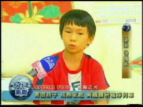 有了陳光-每一個孩子都可以是資優生!