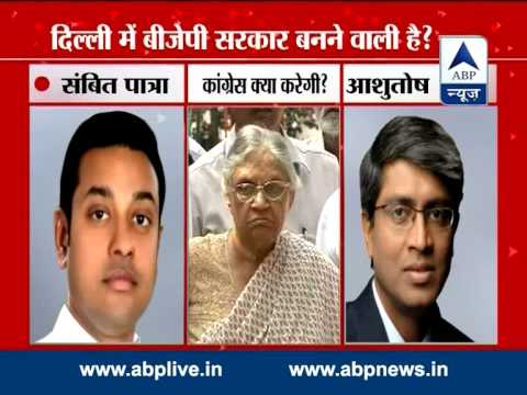 Sheila Dikshit backs BJP govt in Delhi l Scared! says AAP, BJP welcomes
