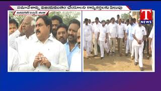 Minister Errabelli Dayakar Rao Speaks to Media over Warangal Meeting