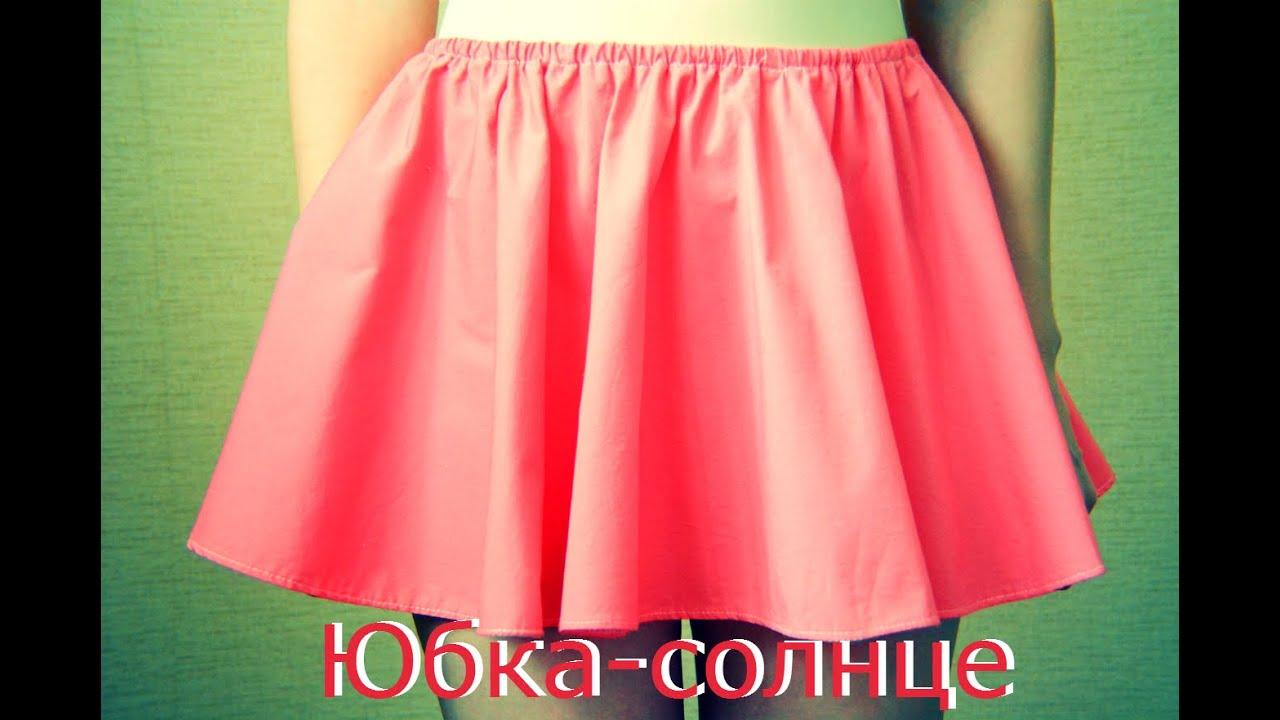 Как сделать резинку для юбки