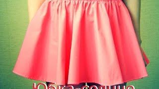 Как сделать выкройку юбки-солнце