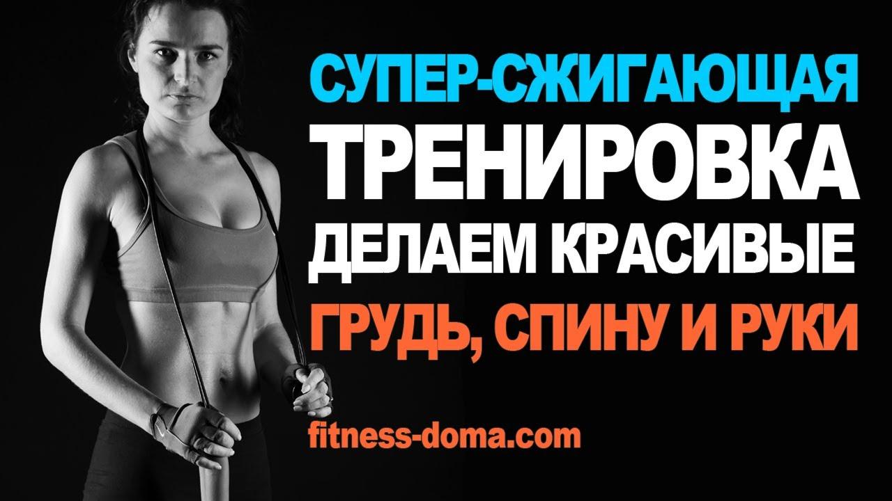как похудеть в верхней части ног упражнения