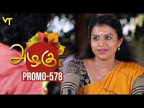 Azhagu Promo 15-10-2019 Sun Tv Serial  Online