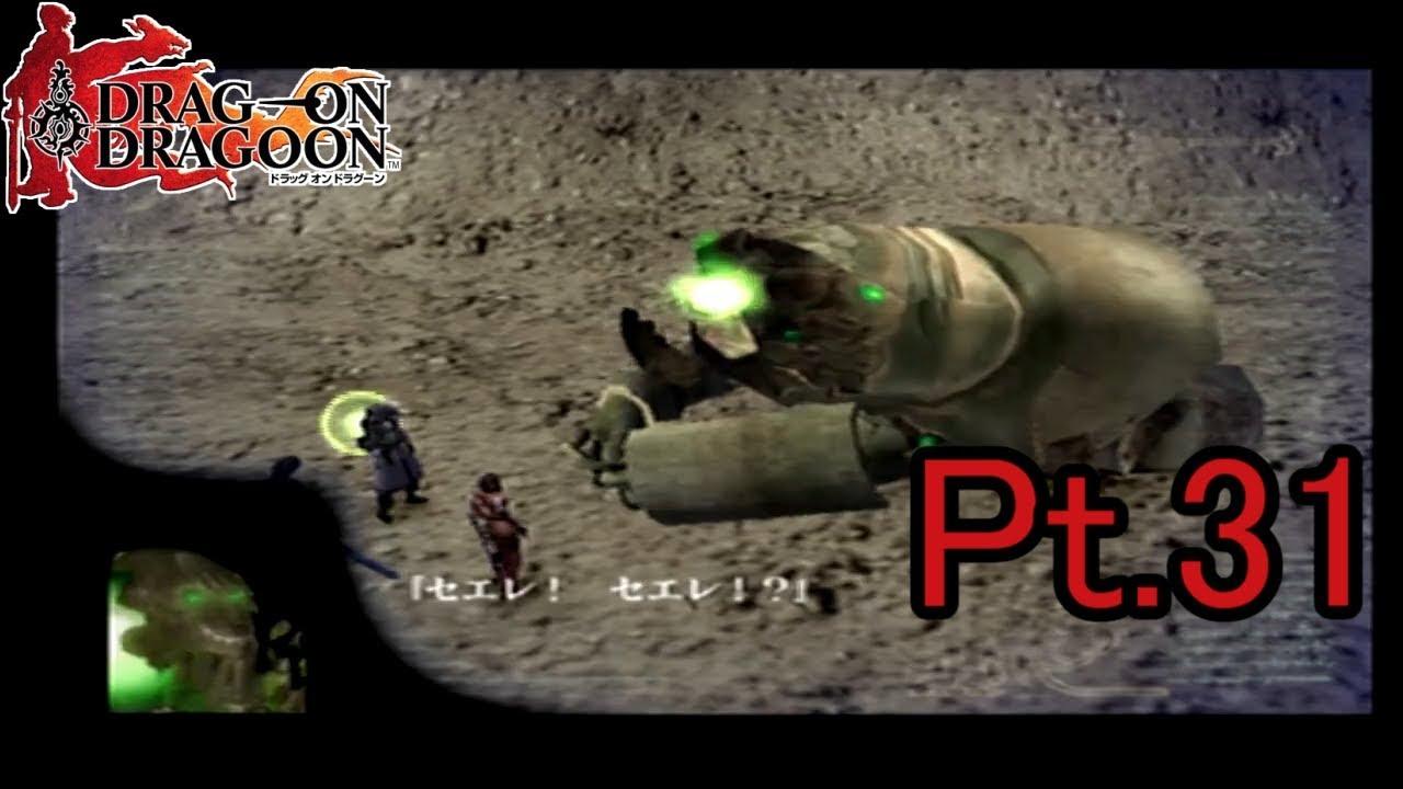 ドラッグオンドラグーンの画像 p1_40