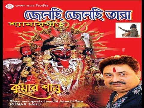 Bol Joy Tara Joy Tara Kumar Sanu Bengali Devi Bhajan Kumar Sanu...