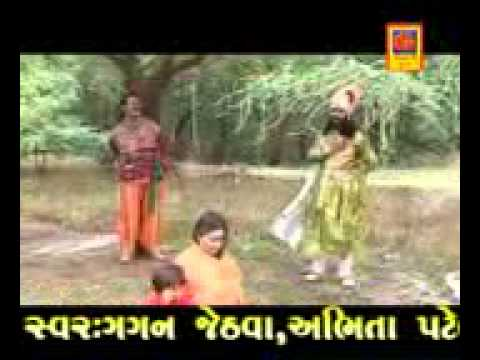 Ramdevpir Song Video By B.d.maheshwari video