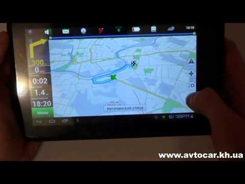Навигация Андроид Украина Обзор