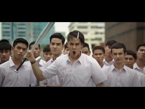 ตัวอย่างหนัง - วัยเป้งง นักเลงขาสั้น (Official Phranakornfilm)
