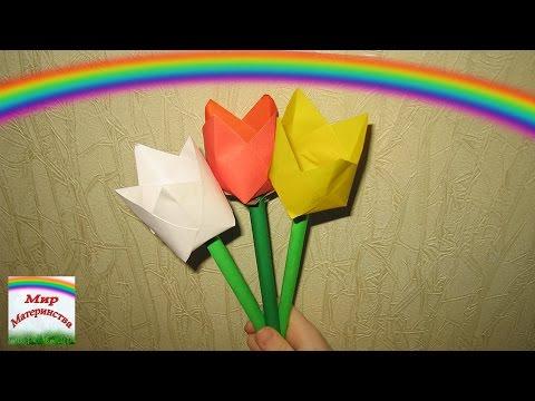 Search result youtube video тюльпаны-из-бумаги-своими-руками