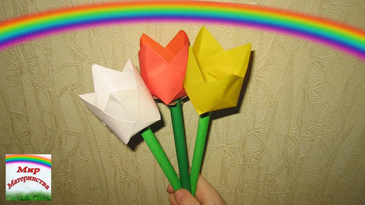 Поделка цветок из бумаги: