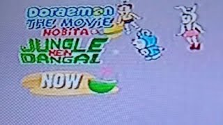 Doraemon the movie Nobita aur Jangal Mein Dangal In Hindi