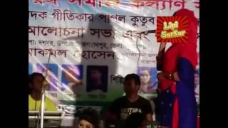 আরে ও বন্ধু তুমি ছাড়া- Fatafati Baul song by Farjana Akter  2017