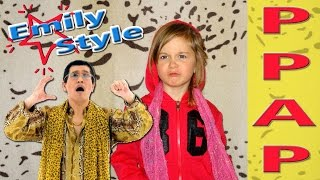 PPAP Emily Style | Apple Pen Song