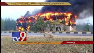 Fire in Kaveri Travels bus enroute to Visakha