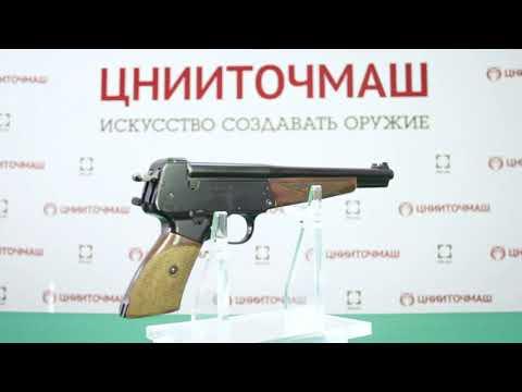 Комплекс «СОНАЗ». ТП-82 (ТОЗ-82)