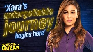 Oye Kuch Kar Guzar: Episode 1 – The Journey Begins - First Pakistani Online Movie