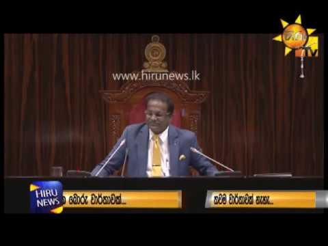 parlimant debate 201|eng