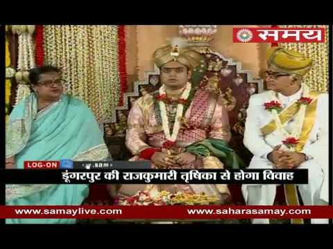 Dungarpur princess wedding