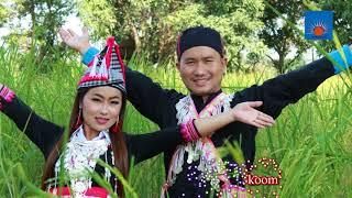 Hmoob Tsiab Peb Caug (official Audio) by Leekong Xiong & Dalee Chang