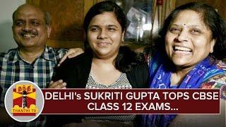 Delhi's Sukriti Gupta tops CBSE Class 12 exams – Thanthi TV