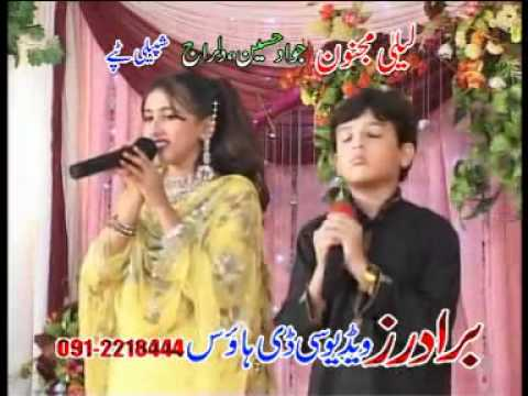 Upload By  Mazhar Jawad Hussain And Dilraj Best Tapay.flv video