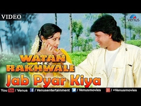 Jab Pyar Kiya (Watan Ke Rakhwale)