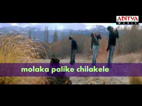 Chirutha Movie Song with Lyrics - Chamka Chamka (Aditya Music...