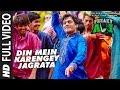 DIN MEIN KARENGEY JAGRATA Full Video | FREAKY ALI |Nawazuddin Siddiqui, Amy Jackson, Arbaaz Khan