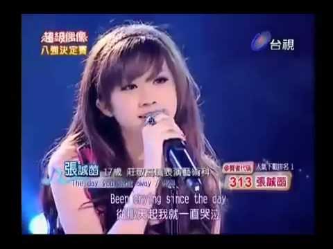 Hot Girl Hat Hay Nhat Trung Quoc 1 ( Hot Video 2010 ) - Guitar 2011 Vietzoom.us video