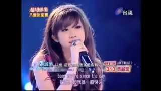 Hot girl hat hay nhat trung quoc 1 ( Hot video 2010 ) - guitar 2011 vietzoom.us