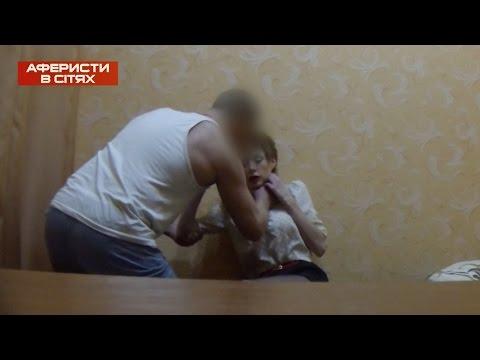 Ловушка в номере отеля - Аферисты в сетях - Выпуск 11 - 08.11.2016