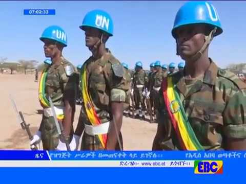 Ethiopian News - EBC TV March 20, 2017