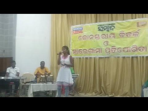 Sambad SaReGaMa Competition, Cuttack