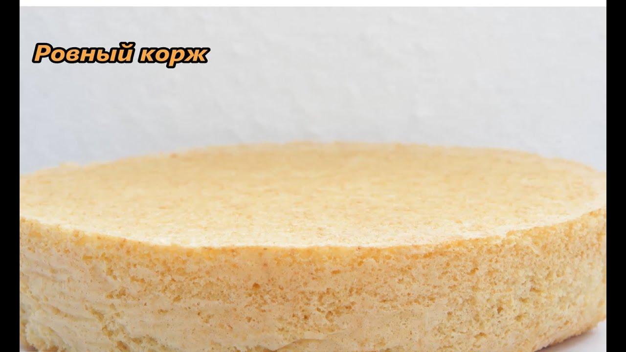 Как сделать коржи торта ровными 732