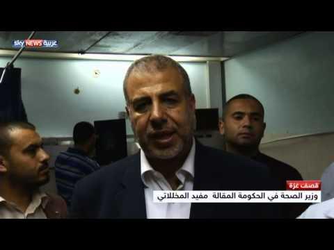 image vid�o  قصف مدفعي إسرائيلي على غزة