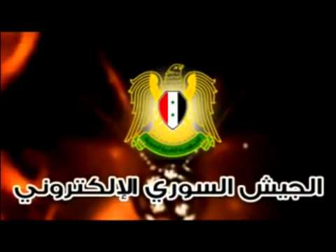 Syrian Electronic Army - Recruitment Video