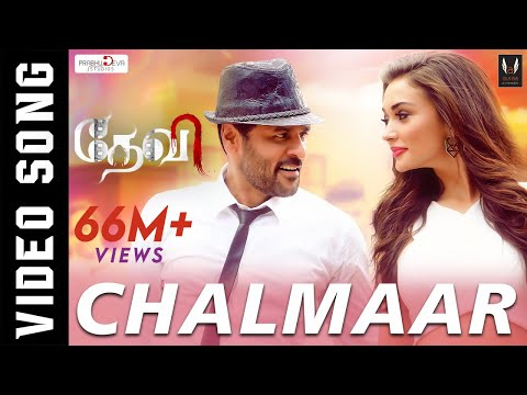 Chalmaar - Devi | Official  Video Song | Prabhudeva, Tamannaah, Amy Jackson | Sajid-Wajid | Vijay thumbnail