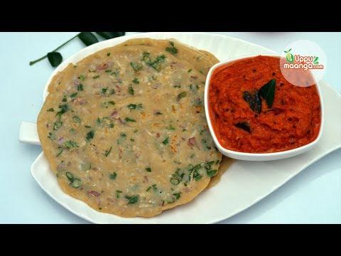 രാവിലെയും വൈകിട്ടും കഴിയ്ക്കാൻ അടിപൊളി||Gothambu dosha & Thakkali Chammanthi||Wheat dosa